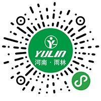 河南雨林教育工程有限公司